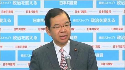 日本共産党志位委員長