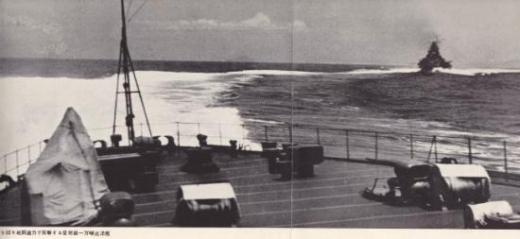 真珠湾愛宕級一万トン巡洋艦