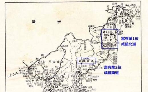 北鮮貧困地図
