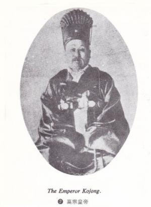 朝鮮宮廷高宗皇帝2