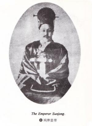 朝鮮宮廷純宗皇帝2