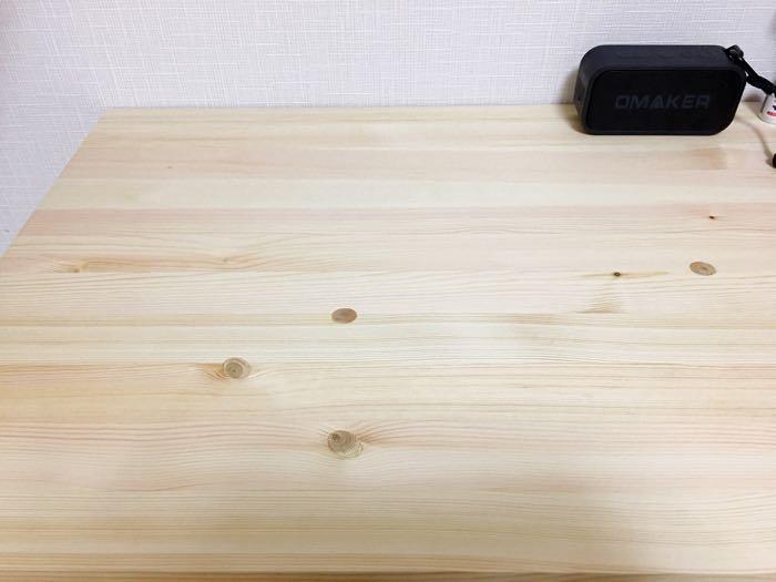 無印良品ローテーブルのサイズ