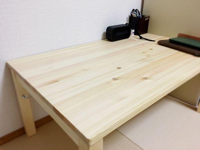 無印良品 ローテーブルを置いた雰囲気
