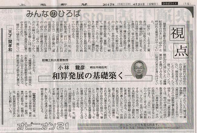2017_05_09_01.jpg