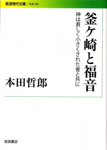 20170505-03