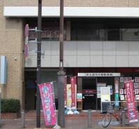 【パソコン市民IT講座  竹の塚教室】