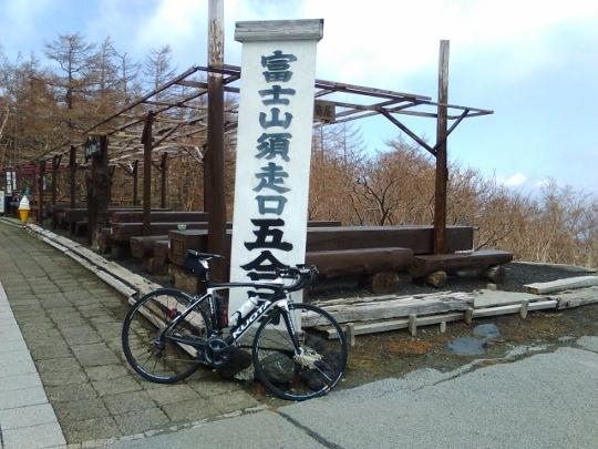17_05_02-19subashiri.jpg
