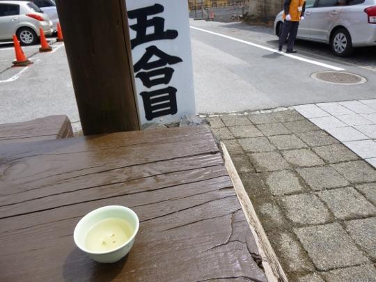 17_05_02-21subashiri.jpg