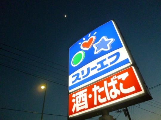 17_05_02-35subashiri.jpg