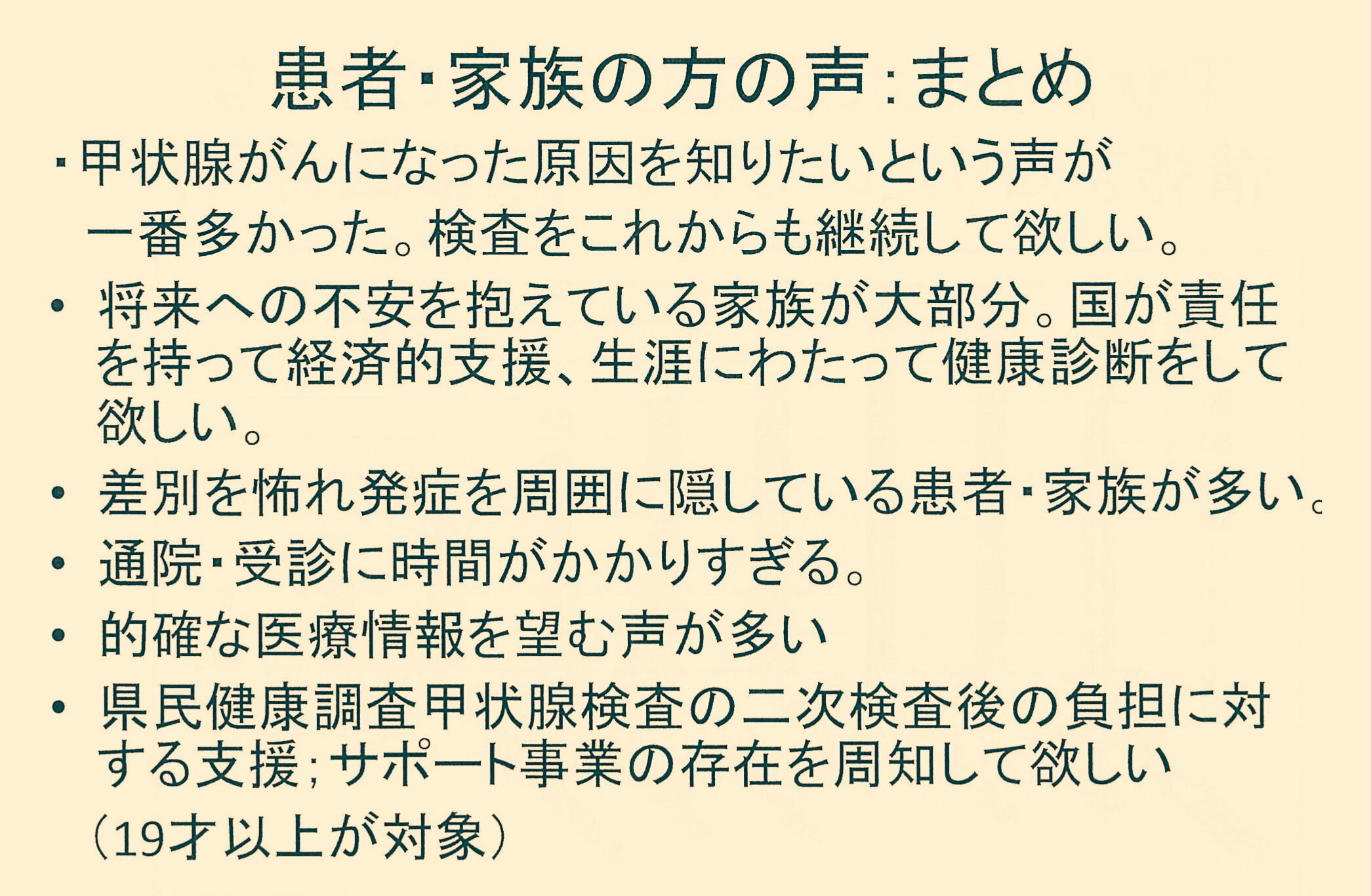 20170615214313f4b.jpg