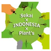 SEKAI_logo200.png