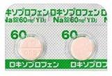 loxoprofen01