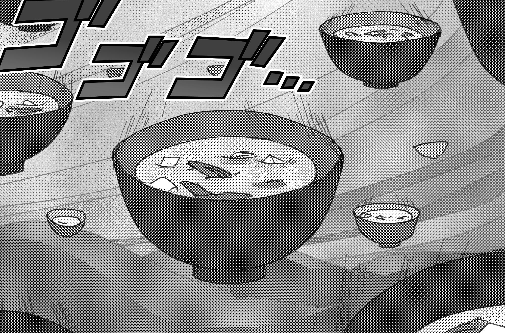 味噌汁の襲撃
