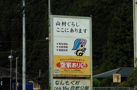 1-P1080662.jpg