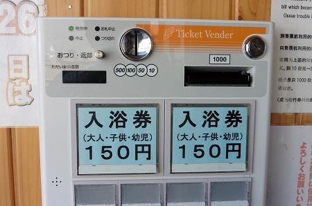 14-P1080702.jpg