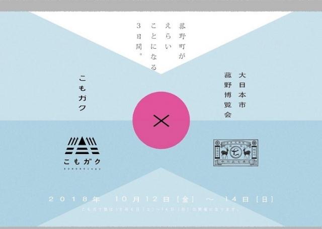 03_komogaku_main.jpg