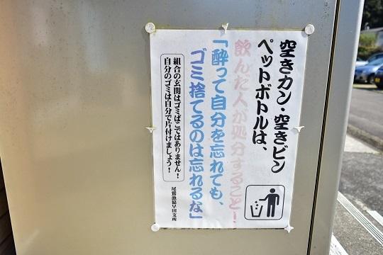 DSC_0040_201707030005128fd.jpg