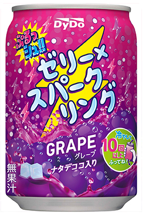 purussh_jelly_sp_grape.jpg