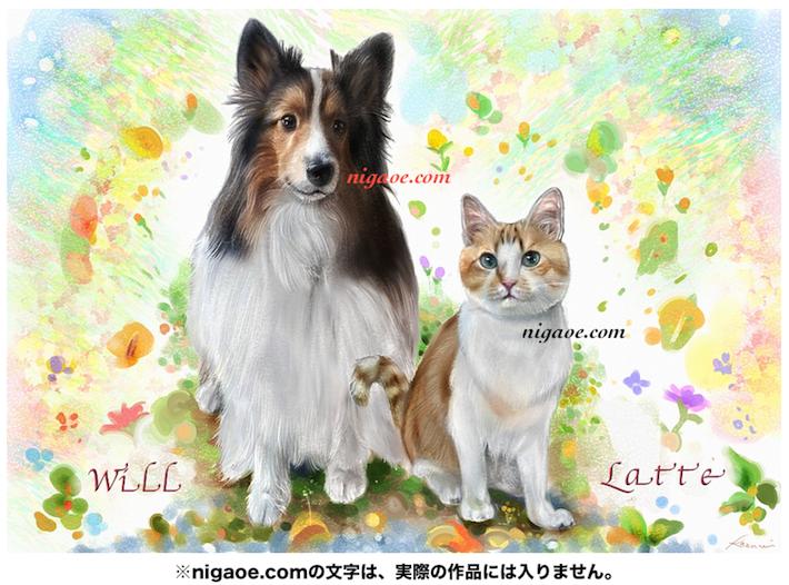 シェルティと猫のイラスト
