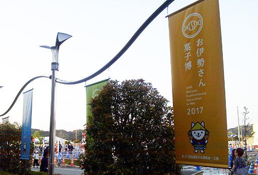 okashihaku5.jpg