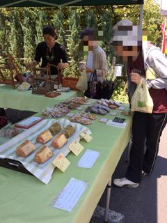 イズム祭りお菓子