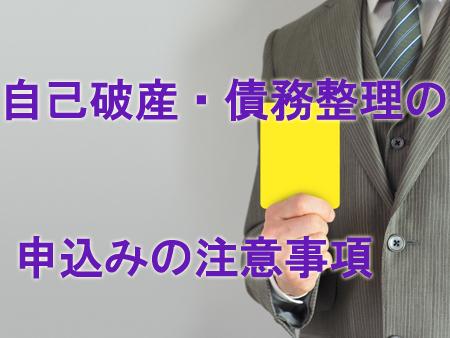 kiji-298.jpg