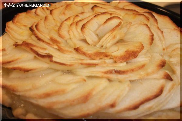 600 サツマイモとリンゴのパイ できた~