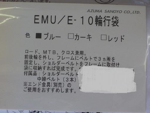 P1070789.jpg
