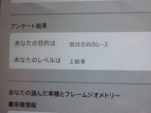 P1070869.jpg