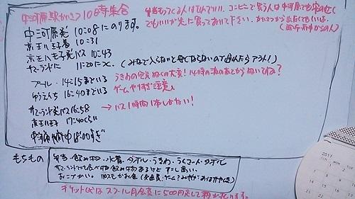 NCM_6304.jpg