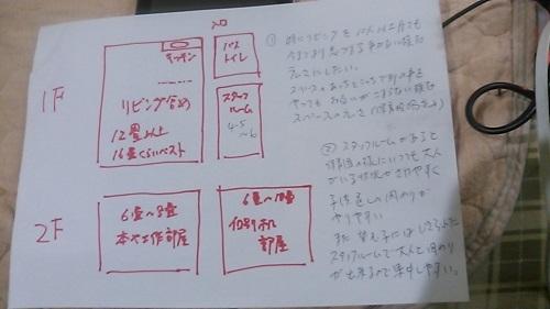 NCM_6633.jpg