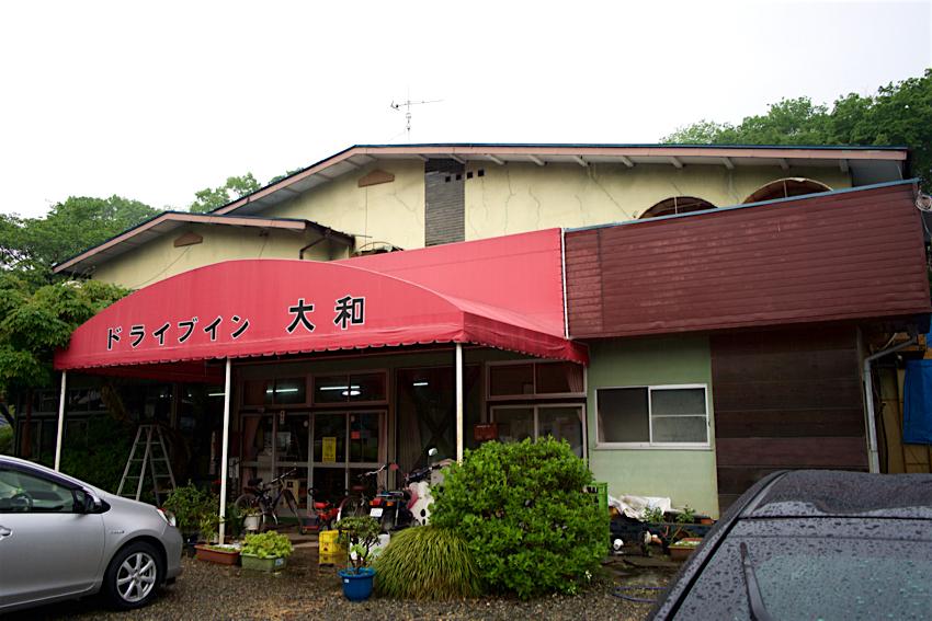 栃木県 那須烏山市 - 1ページ目61 - つけ麺は苦手です