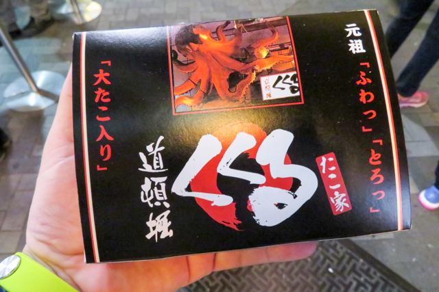 天橋立6(22)