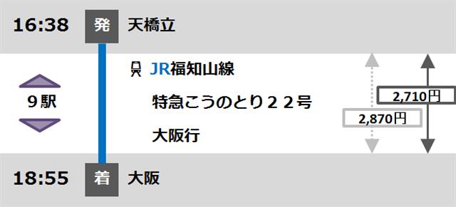 天橋立6(25)
