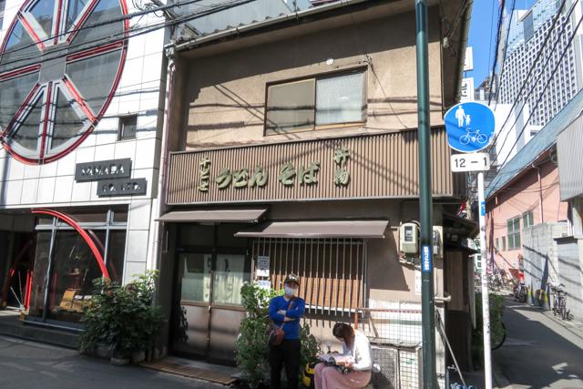 天橋立7(2)