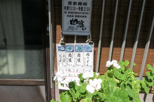 天橋立7(3)
