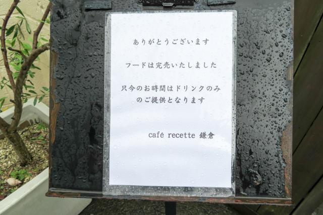 鎌倉(10)