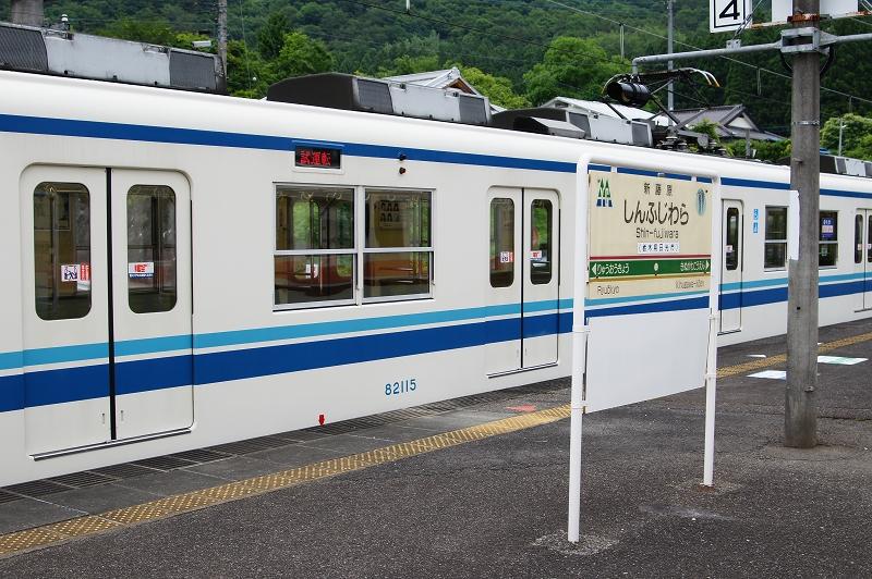 s-DSC08170.jpg