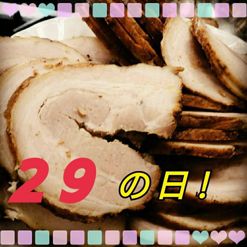 チャーシューイメージ 麺彩房中野本店@東京都中野区新井3−6−7