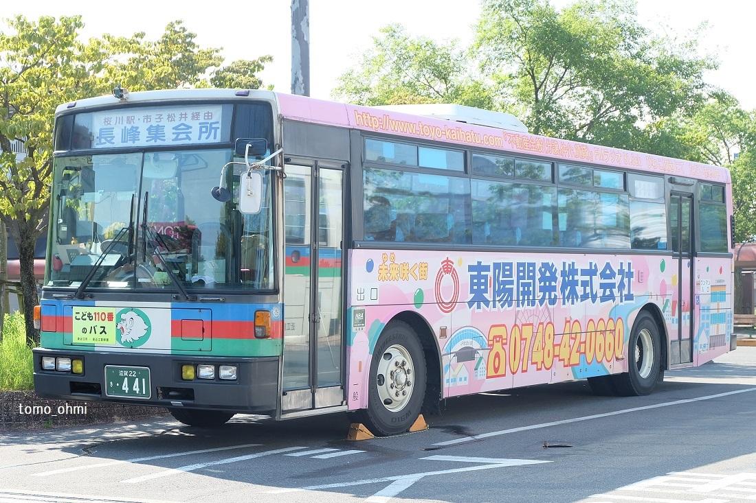 DSCF4917.jpg