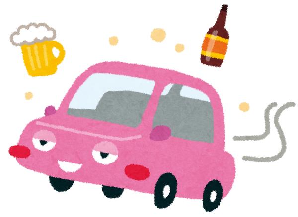 飲酒運転 いらすとや