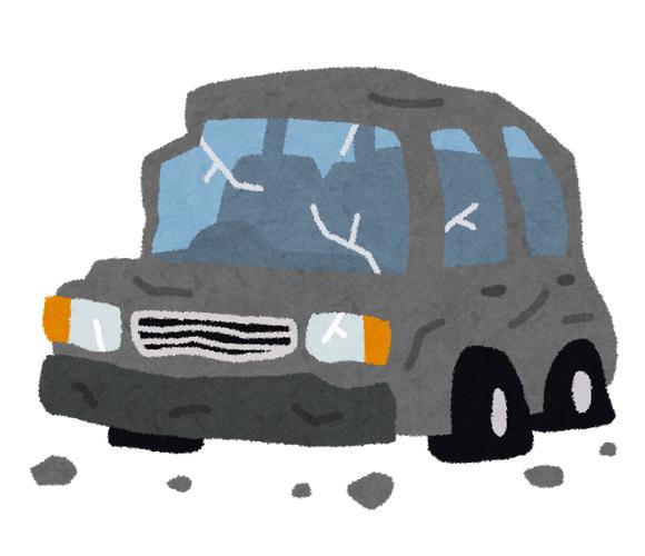 車 事故 いらすとや