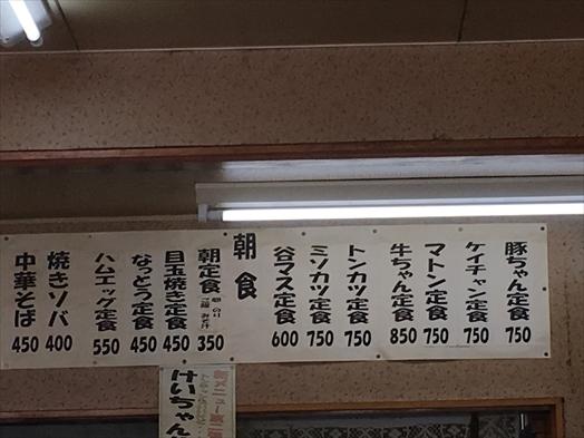 2017060402.jpg