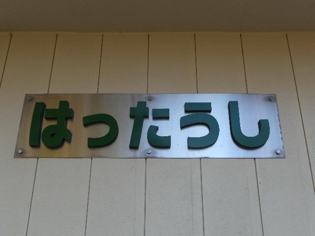 2017_1125(095).jpg
