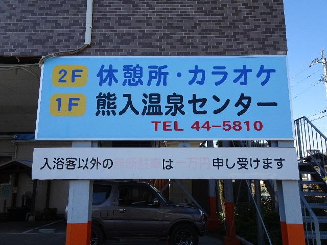 2018_1123(028).jpg