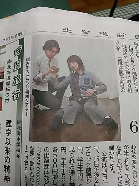 moblog_68384a5b.jpg
