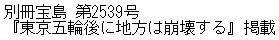 2017052813125120e.jpg