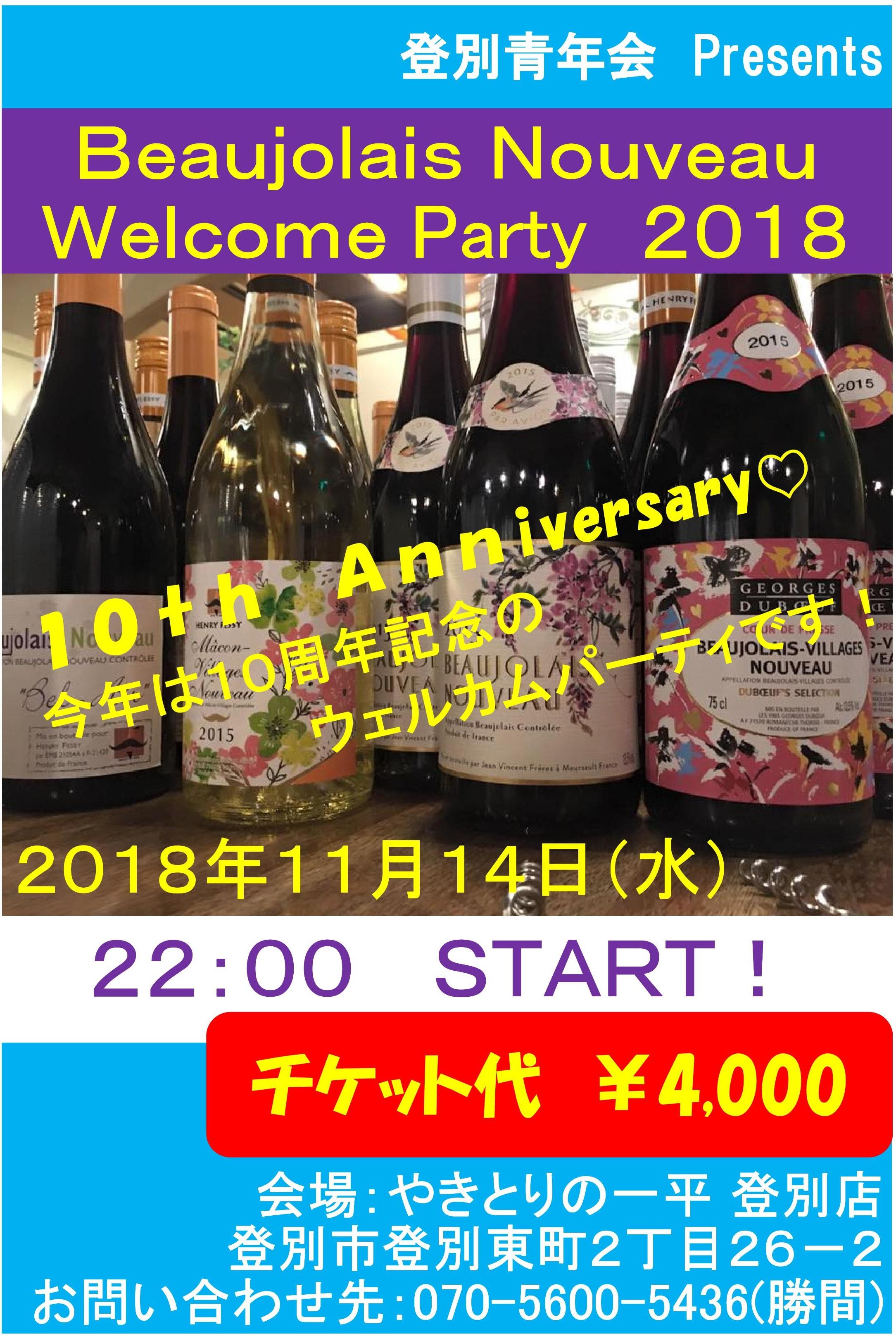 20181101070449719.jpg