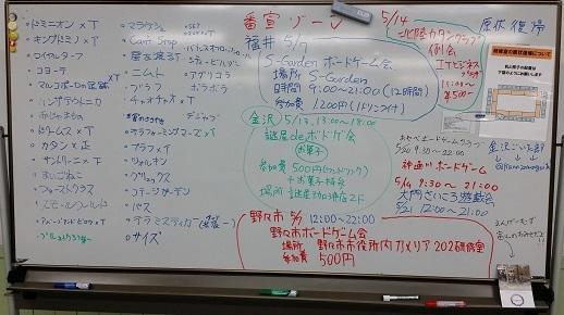 20170507_055051.jpg