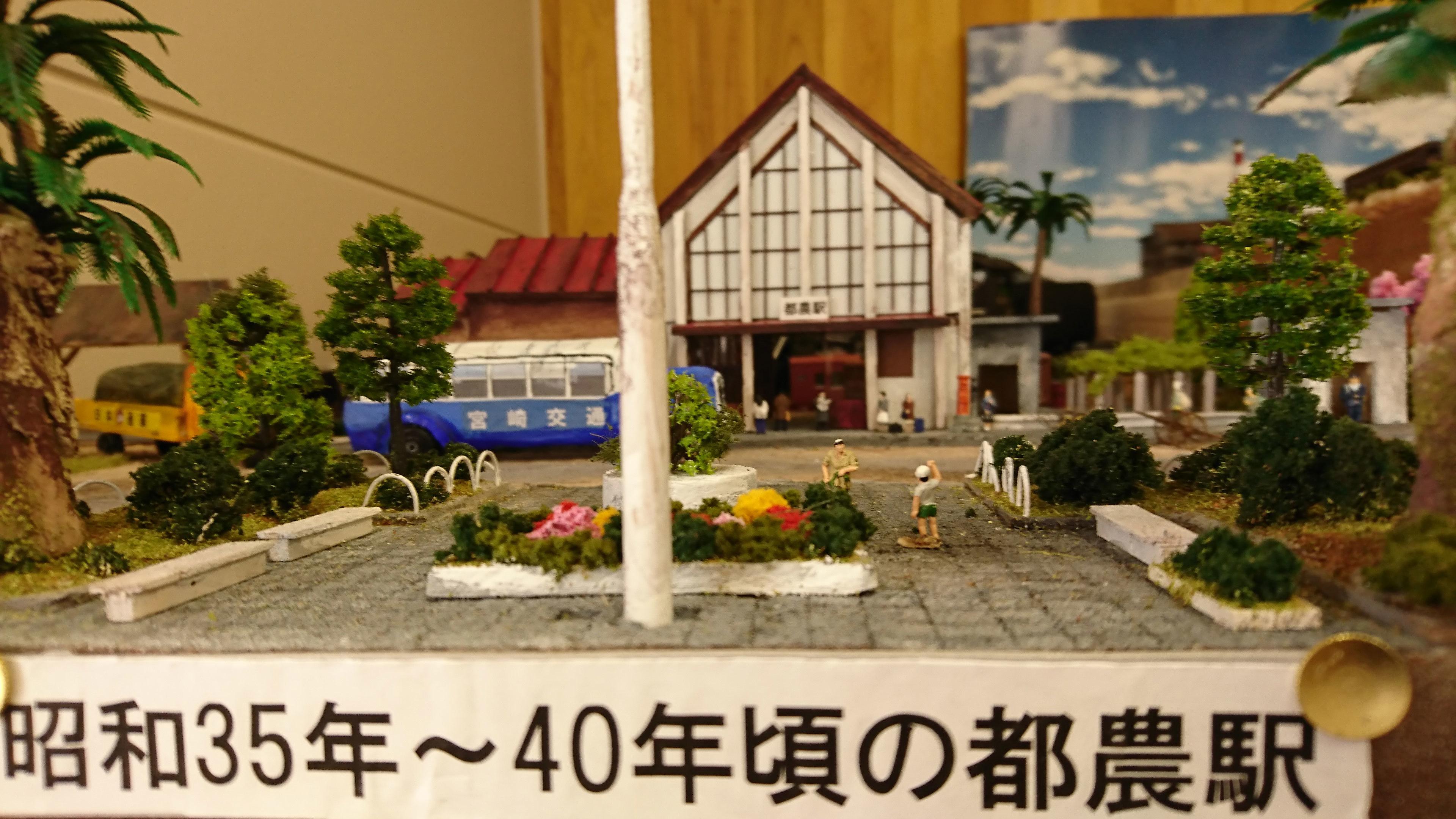 都農駅05